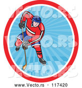Cartoon Vector of Hockey Player in an Oval of Blue Rays by Patrimonio
