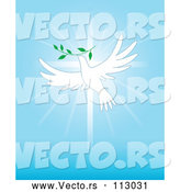 Vector of White Dove Flying with a Branch over a Cross and Blue Rays by Pushkin